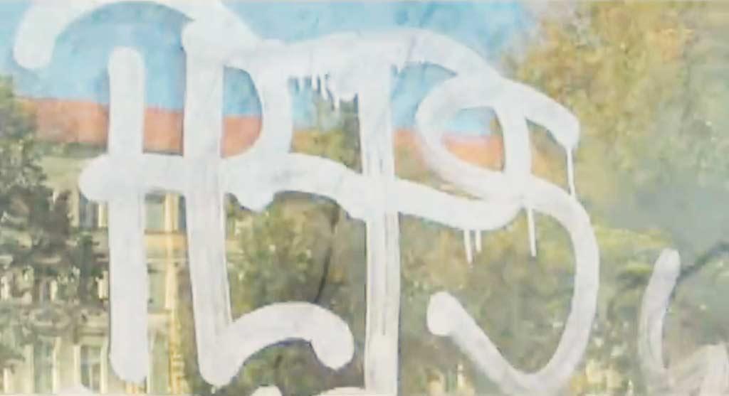 PEPS Musikvideo