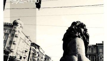 E-Book: Sheitan Magazine #1