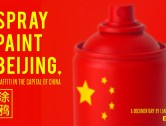 Review: Spray Paint Beijing