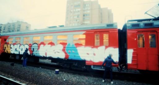 Moskau: NRA Crew