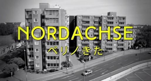 MC Bomber & Shacke One – Nordachse