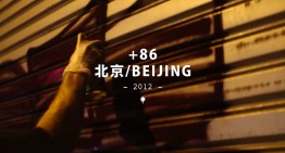 +86 北京/Peking – Episode 2