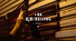 +86 Peking #2