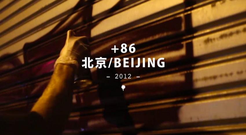 +86 北京/Peking – Episode 2