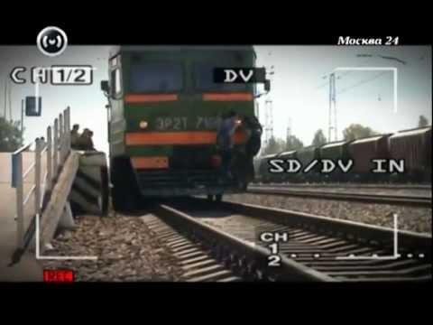 Мoskau: Russen und Züge