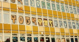 Fotoboom – Die Straßen von Berlin #33