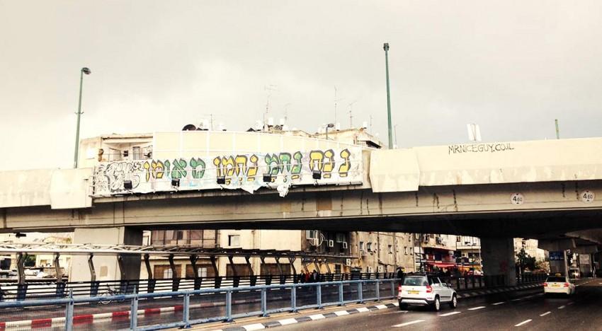 Fotoboom – Tel Aviv #5