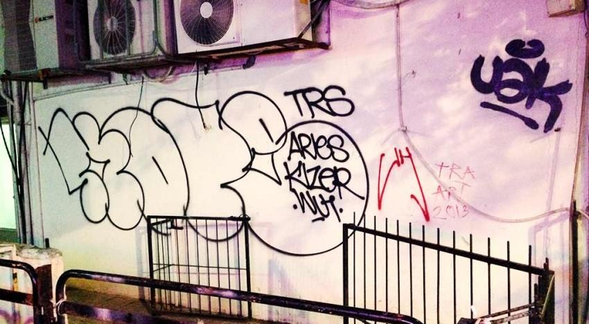 Fotoboom – Tel Aviv #2