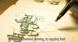 Calligraffiti: SHOE Interview