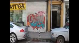 PRINS: I Love Sofia in Daylight #4