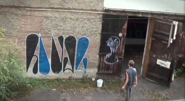Wallbreakers: Urban Affairs 2009