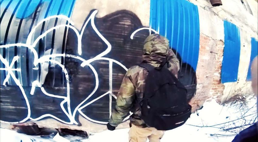 St. Petersburg: DIRTS Crew from SPB 1-4