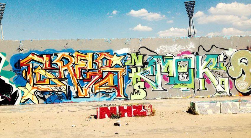 Fotoboom – Berliner Hallmischung #51