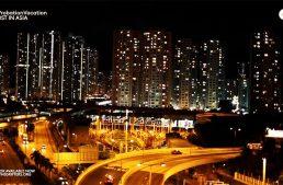 Probation Vacation #10: UTAH & ETHER in Hong Kong