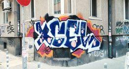 Fotoboom – Sofia #2