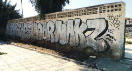 Fotoboom – Athen #5