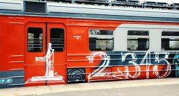 Moskau: OKRAM – Passengers Generation