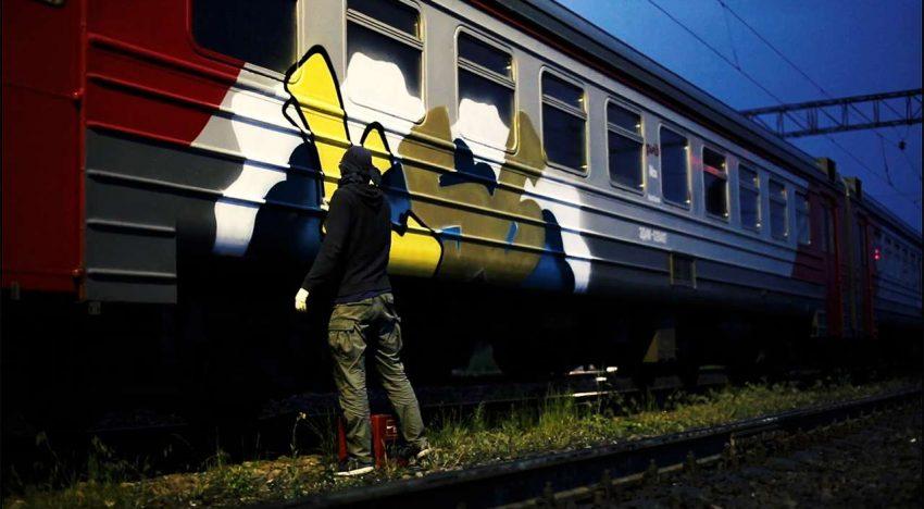 Moskau: KOYOT – 56 Crew