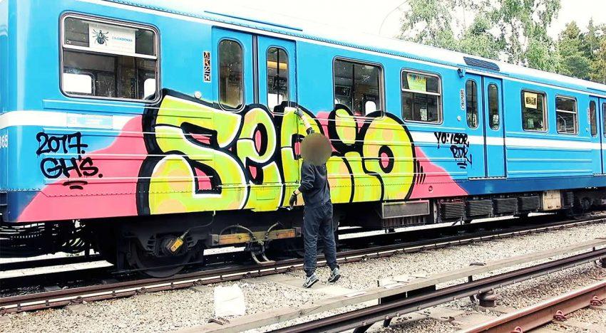 NCFormula: Trackside Memories Stockholm