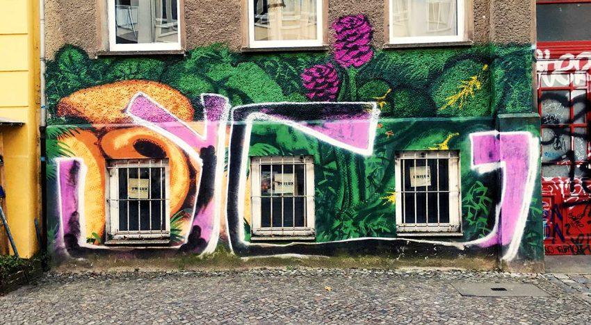 Fotoboom – Die Straßen von Berlin #57