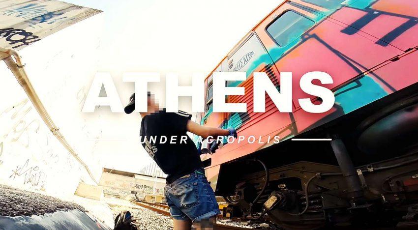 Under Acropolis – Athens Line 1