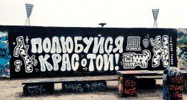 Fotoboom – Berliner Hallmischung #106