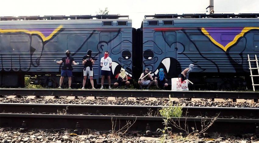 Russland: Summer G Time