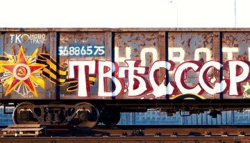 Russland: TWESO – Ninth of May