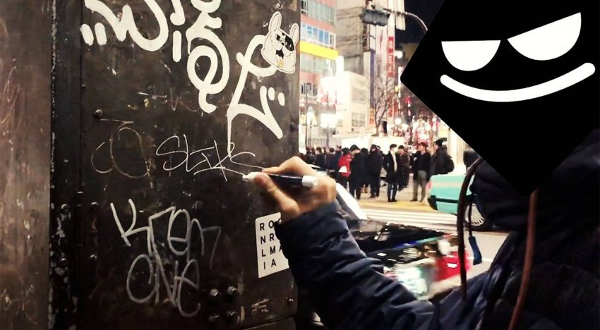 HUBIK: SLIKS in Tokio