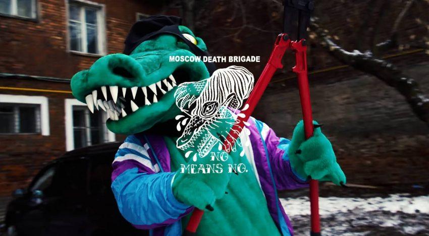 Moscow Death Brigade – Throw Ya Canz