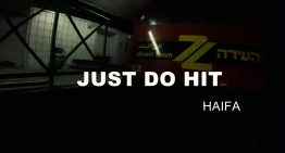Just Do Hit: Israel