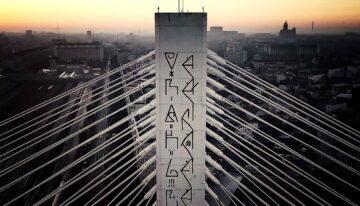 Bukarest: ORAKLE & ATMO