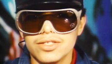 Trailer: All City – 1985