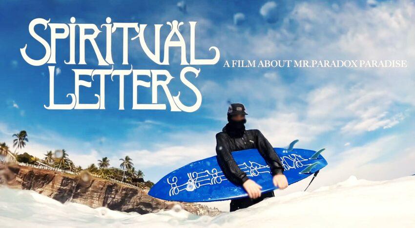 Premiere: Spiritual Letters – Mr. Paradox Paradise